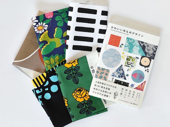 人気作家10組のテキスタイルデザインの魅力に、製作の裏側や作品などを通して迫る「かわいい布ものデザイン」の本。さまざまな製法の布161柄がずらりと紹介され、布使いのアイデアも満載!さらに、美しい端切れが5枚もおまけについています。