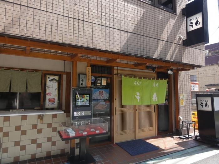 北千住駅西口から徒歩4分ほどの距離にある、間口が広く入りやすい雰囲気の、うなぎ問屋直営店「千寿」。