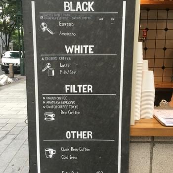 フレンドシップ ロースターとして、武蔵小山「AMAMERIA ESPRESSO」、目黒「SWITCH COFFEE TOKYO」、自由が丘「ONIBUS COFFEE」の豆から淹れるコーヒーも提供しています。