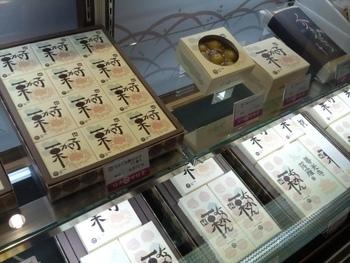 200年もの歴史がある老舗栗菓子店の「桜井甘精堂」。店頭に並ぶ栗菓子の種類も豊富で、目移りしてしまいます。レトロなパッケージもかわいいですね。