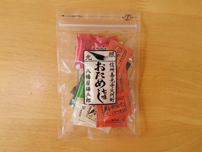 定番の七味は自宅用に。色々な七味の味わいがたのしめる「おためし七味」は、お土産にぴったりです。