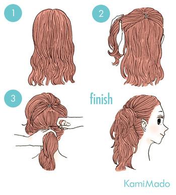 髪の量、ボリュームがある方にオススメの二段階ポニーテール。毛先を少し巻いておくと、しっかり結びつつ、程よくルーズに見せることができますよ