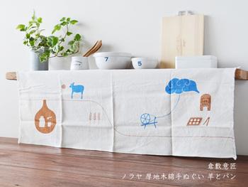 倉敷意匠×ノラヤのデザイン、「羊とパン」。こちらは厚地木綿手ぬぐいなのでしっかりしています!