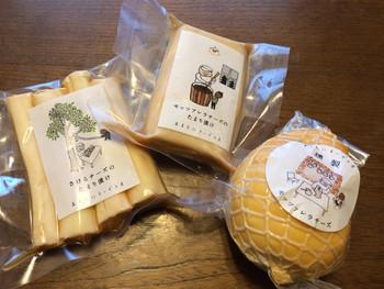 チーズとたまり醤油の何とも言えないハーモニーが一度食べるとクセになってしまう、大人気のチーズのたまり漬け。ワインだけでなく、日本酒やビールにもぴったりと評判です。