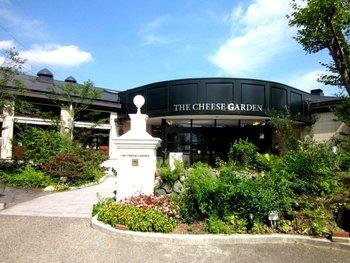 那須・那須塩原地区をはじめ、各地に新店舗をOPENし進化し続けるチーズガーデン。チーズ菓子を中心としたチーズショップの代表格。