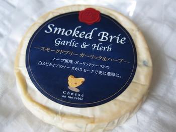 いかがでしたか?ぜひ、那須高原のお土産に、自分へのご褒美に、那須のチーズ工房とチーズスポットを訪れてみてくださいね♪