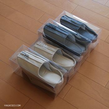 ゲスト用の室内履きは必須アイテム。でも、よれよれのスリッパじゃがっかり…。常に何足かストックしておくようにすると、いざという時に慌てませんよ。