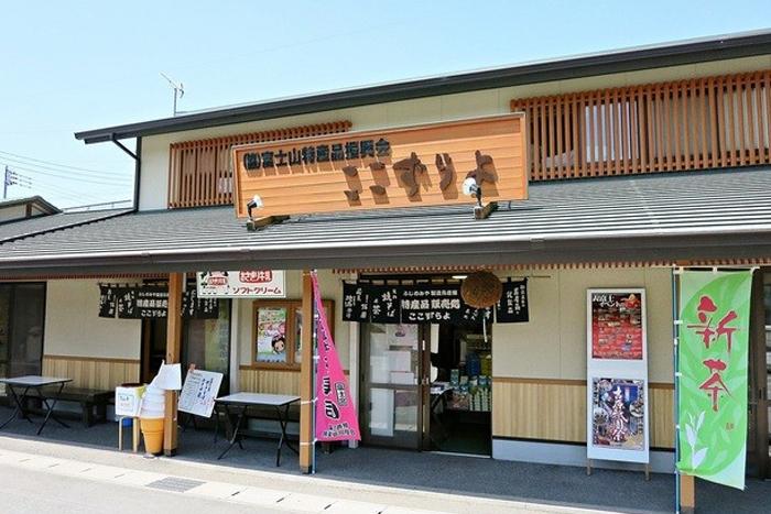 浅間大社の入り口近くには、ちょっとした軽食を食べられる『ここずらよ』があります。 静岡県名産の新茶や、あさぎり牛乳の冷たいソフトクリームが食べられますよ。
