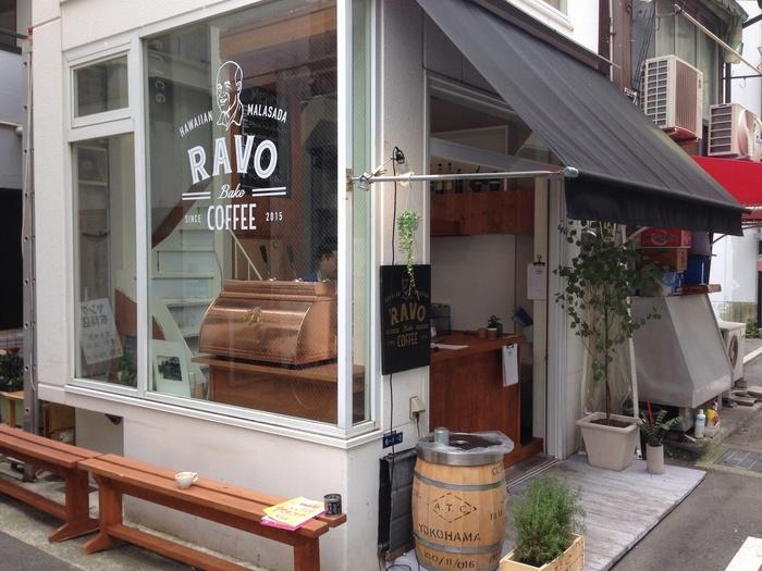 外観もとってもお洒落なこちらは、『RAVO Bake COFFEE(ラボベイクコーヒー)』さん。