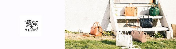 こだわりの革を使い、オリジナリティ溢れるアイテムを作り出す「IL BISONTE」。スタイリッシュなバッグは、オトナ女子のマストアイテムです。