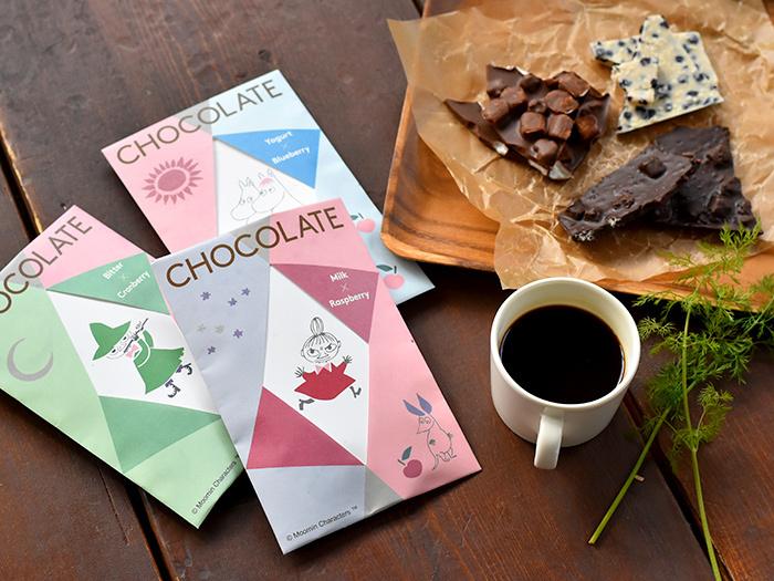ムーミンのパッケージがかわいいチョコレート。岡山県の高原で育てられたジャージー牛のミルクを使って、丁寧に作られています。味は「ミルク×ラズベリー」「ビター×クランベリー」「ヨーグルト×ブルーベリー」の3種類。パッケージはポストカードになっているので、友だちにお便りを送ったり、壁のインテリアにしても素敵。