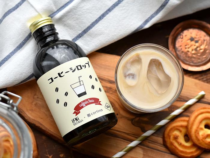 静岡県にあるコーヒーショップ「イフニ ロースティングアンドコー」が手掛けるコーヒーシロップ。レトロなラベルは、お部屋に置いておきたくなるほど可愛い♪ ミルクや豆乳を注ぐだけで、簡単にカフェオレが完成。カフェインを99.9%除いた豆を使っていますので、就寝前に飲んでもぐっすりと眠れそう。