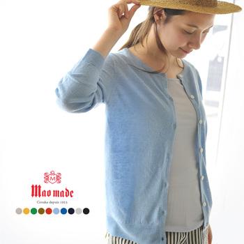【mao made(マオメイド) |UV加工クルーネックリネンカーディガン】  リネン100%のカーディガンは、柔らかな着心地がうれしい一着。カラーバリエーションも豊富で、ブルーやグリーンなど10色が揃っています。
