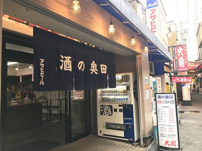 大阪で今、女子に人気の『立呑みデビュー』してみない?チャレンジ度別【立ち飲み屋6選】