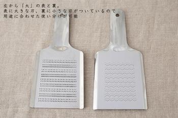 さらに大には、裏面に薬味をおろせる小さな刃がついているので、両面で使えてとても便利。