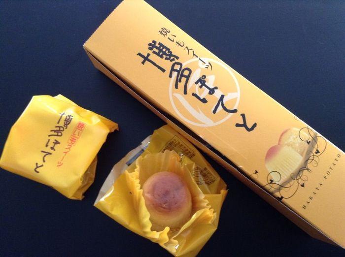 九州産のさつまいもを使って作った、さつまいもスイーツ。食べ応えがあり、素朴で丁度いい甘さです。