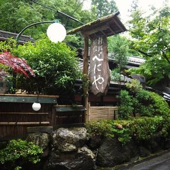 料理旅館の「貴船べにや」。京の奥座敷らしい風情ある佇まいです。