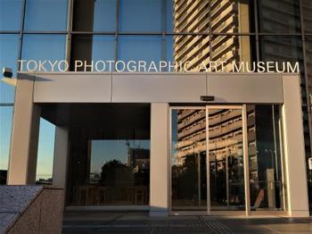 東京・恵比寿ガーデンプレイス内にある「東京都写真美術館」は、写真と映像に関する専門図書室。写真集が充実していて、誰でも自由に見ることができます。今では手に入らない貴重な写真集もたくさんあるので、展示の帰りにぜひ足を運んでみてはいかがでしょう。
