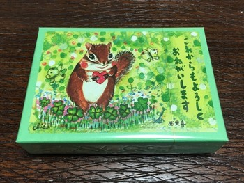 西光亭のクッキーが大人気の理由は、クッキーの美味しさもさることながら、クッキーが入っている小箱にも秘密があります。  なんとも可愛らしいリスのイラストを描かれているのは、画家の『藤岡ちさ』さん。