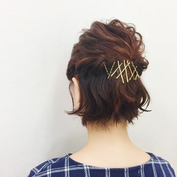 顔周りをすっきりさせるなら、両サイドの髪をねじりながら後ろをピンで留めるのがおすすめ。重なった部分を金ピンで留めればバレッタのような仕上がりに。