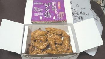 「努努鶏」と書いて、「ゆめゆめどり」と読みます。冷たい唐揚げが美味しいと大人気のお土産。我慢しきれず、帰りの新幹線や飛行機の中で食べてしまう人が続出中だとか。