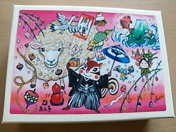 毎年年始には、干支の絵が描かれた縁起のいいパッケージイラストが人気です。お年始の挨拶にもぴったり。受け取る方も心が晴れやかになりそう!