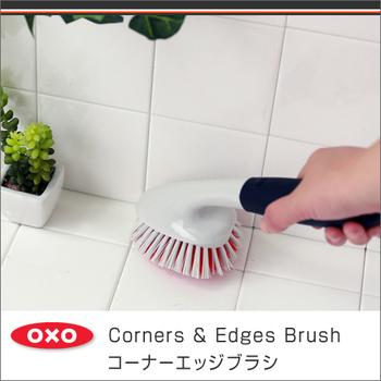 一見、一般的なお掃除ブラシに見えますが、実は中央が盛り上がっていて、「角」をお掃除するときに威力を発揮。内側のブラシは柔らかく、表面をキレイに磨き、外側の固いブラシでカビや石鹸かすをしっかり落としてくれます。  普通のブラシでは届きにくいコーナーやカーブの部分に、ぜひ試してみてください。
