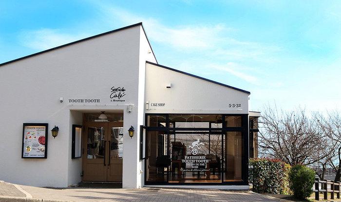 須磨浦山上遊園の最寄駅、須磨浦公園駅を南に下ってすぐにある「TOOTH TOOTH Sea Side Cafe(トゥース トゥース シー サイド カフェ)」。神戸で人気のパティスリー・TOOTH TOOTHのカフェです。