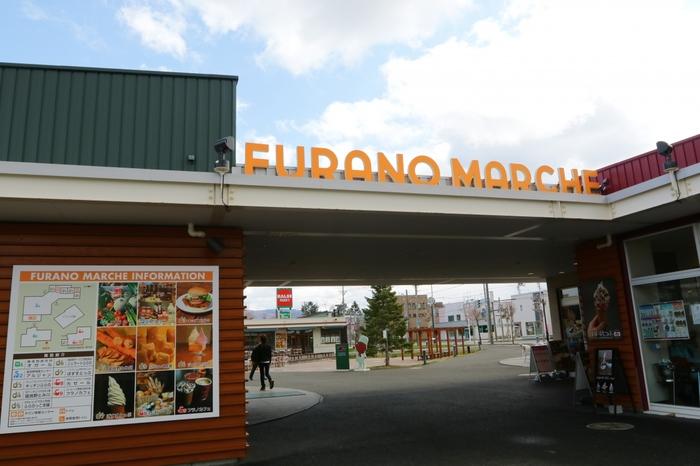 富良野の特産品が集まり、約2000種類のお土産品を取りそろえている「フラノマルシェ」。カフェやパン屋、ジェラートなどのお店もあります。富良野駅から徒歩で7分ほどの場所にあります。