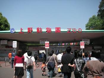 上野駅の公園口からほど近い上野動物園は、1882年3月20日に日本で初めての動物園として開園されました。