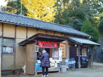 歩き疲れたらちょっと休憩を。白川郷近くにあるお団子の売店では、お土産に喜ばれそうな「民家園もなか」などもあります。
