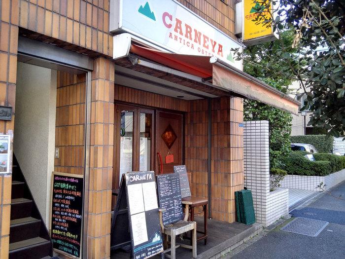 牛込神楽坂にあるイタリアンレストラン。浅草で50年営んでいる焼肉屋で生まれ育ったオーナーが、日本全国の信頼のおける食肉業者さんから良質で安全のお肉を仕入れ、そのお肉を使ったハンバーガーが大好評。とくに珍しいモツ入りバーガーが人気です。