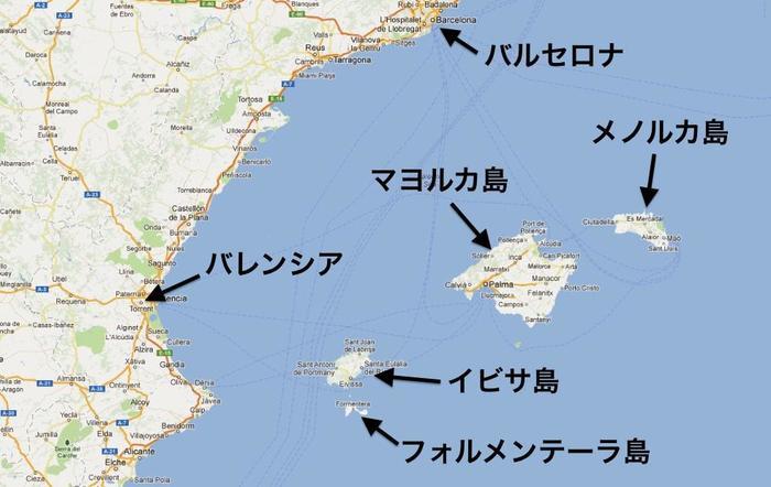 スペイン(バレンシア部分)のお隣にあるメノルカ島。 隣の大きな島はマヨルカ島です。