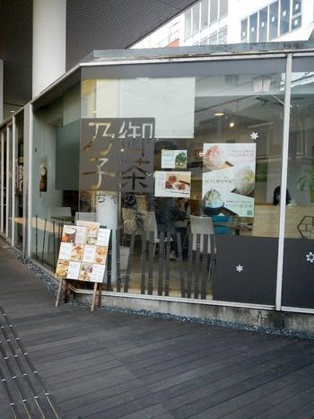 近鉄奈良駅から徒歩5分ほどの「御茶乃子」。中国茶の専門店です。