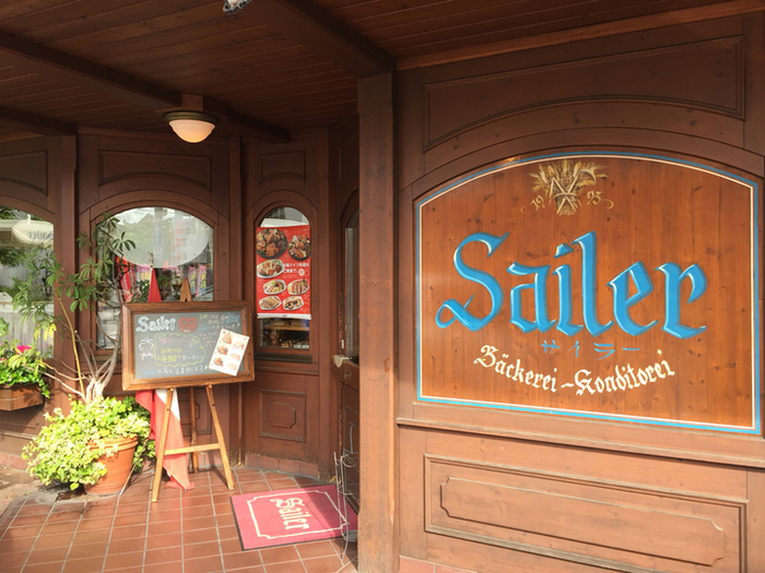 「サイラー」は1913年から代々オーストリアでパン屋をしている老舗のお店。4代目のアドルフ・サイラーさんによって1994年に福岡に開業。本場オーストリアのパンやお菓子が楽しめます。