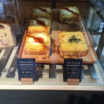 ここの「クロックムッシュ」(写真右)は別格の美味しさで、これを目当てにやってくる人も。濃厚で食べ応えも十分です。