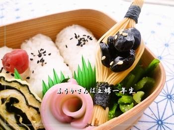 お弁当やオードブルのアクセントに、素麺10本と海苔だけでできる、可愛いカゴはいかがでしょうか?黒豆を入れるとまるで納豆みたいですね♪