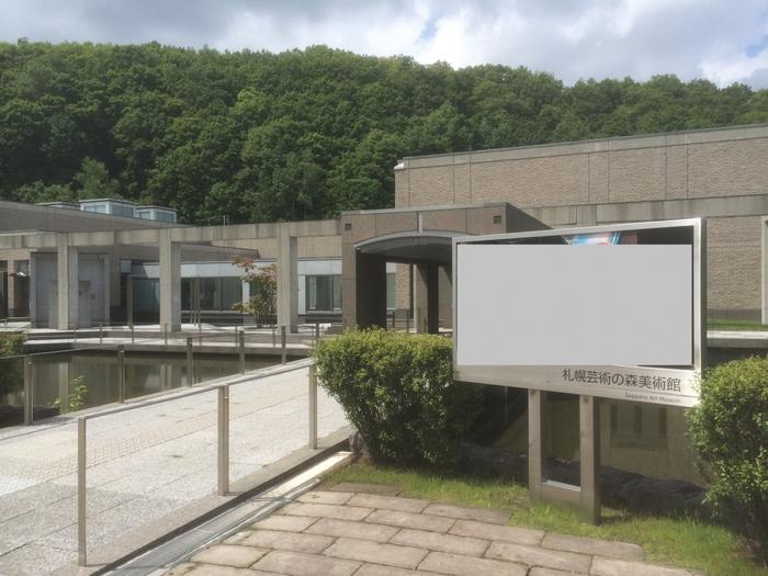 """今年は「札幌国際芸術祭」も開催!北海道で体験する『札幌の""""アート""""に触れる旅』"""