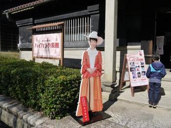 袴やカクテルドレスを着て撮影ができます。まるで自分がドラマの主人公になったみたい♪