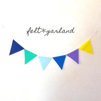 フェルトを使ったガーランドの作り方。用意するものは、フェルト、糸、はさみ、そしてボンドだけ!切りっぱなしでいいフェルトなら、好きな形に切って、ボンドで糸に貼るだけで簡単にガーランドが作れちゃうんです!紙で作るよりもあたたかみのある優しい雰囲気のガーランドになりますよ。