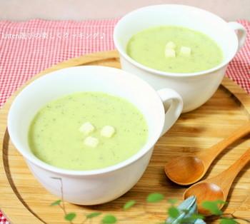 ズッキーニ×じゃがいも×タマネギの優しい味わい。 冷製スープとしてもおいしくいただけます。