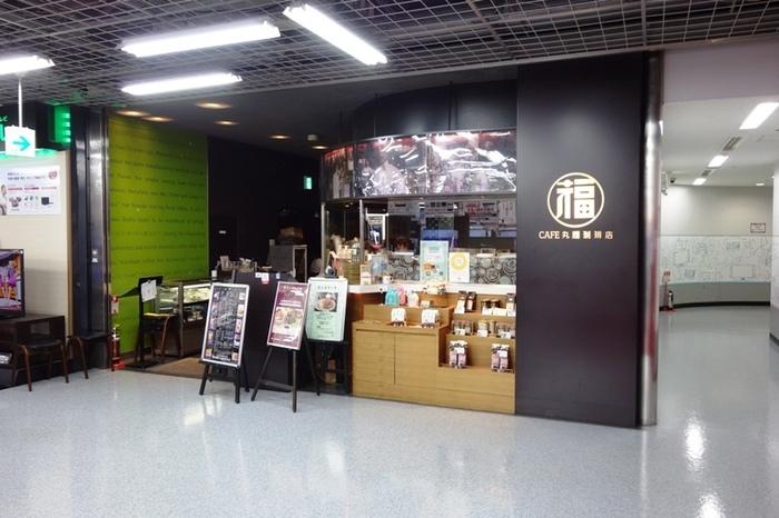JR秋葉原駅からすぐのヨドバシカメラ4階にあるこちらのお店。ヨドバシカメラの喧騒がうそのように、とても静かな店内ではゆったりとくつろぐことができます。接客も丁寧で、満足度の高いひとときを過ごせます。