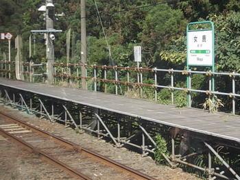 女鹿駅は、新潟県新津駅と秋田県秋田市を結ぶ羽越本線沿線にある1987年に開業された無人駅です。