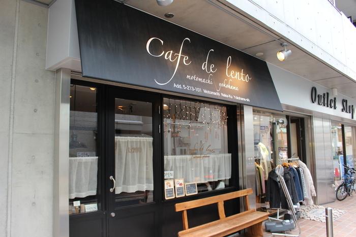 ブティックのようなシックな外観の「LENTO(レント)」は行列の絶えない人気店。オーナーは以前、下北沢でカフェを開いており、当時からのファンも訪れるのだとか。