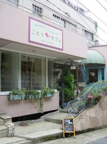 """ピンクとブルーグリーンがメルヘンチックな""""ことりカフェ""""では、可愛い小鳥たちを眺めながらお茶を楽しめます。"""