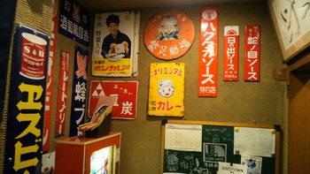 昭和の香り漂うレトロな店内。マンションの半地下にある不思議な立地と、隠れ家的な雰囲気も興味をそそります。