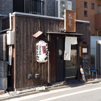 香川県の有名店「山田家」で5年間修業し2007年に開店。手打ちのうどんと揚げたての天ぷらが自慢の「讃岐うどん 蔵之介」。