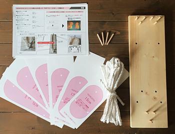 布ぞうりの編み台とぞうりの型紙がついたセットなども販売されています。詳しい作り方説明書も付いているので、初めての布ぞうり作りでも安心です◎