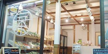 東京・三軒茶屋のエコー仲見世商店街にある八百屋さん『三茶ファーム』は、いきいきとした野菜が並びます。どれも信頼している農家で作られた、有機野菜や自然栽培の野菜たち!