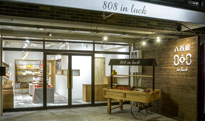 愛知県・名古屋で野菜販売を続ける『808inluck(八百屋インラック)』は、外国に来たかのようなおしゃれな佇まい。